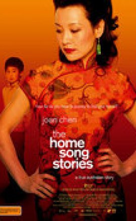 The Home Song Stories 2007 izle