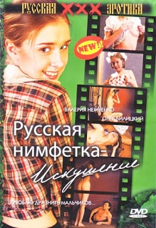 Watch Russian Nymphet: Temptation +18 film izle